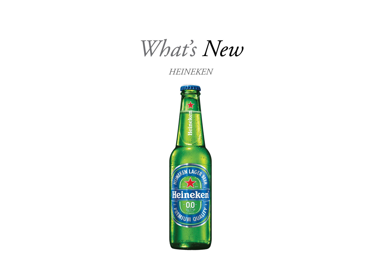 0% Heineken Bottle