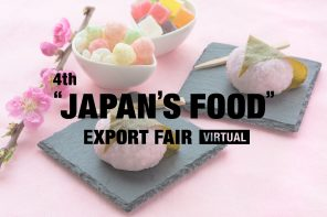 You Can Virtually Visit the 4th Japan's Food Export Fair